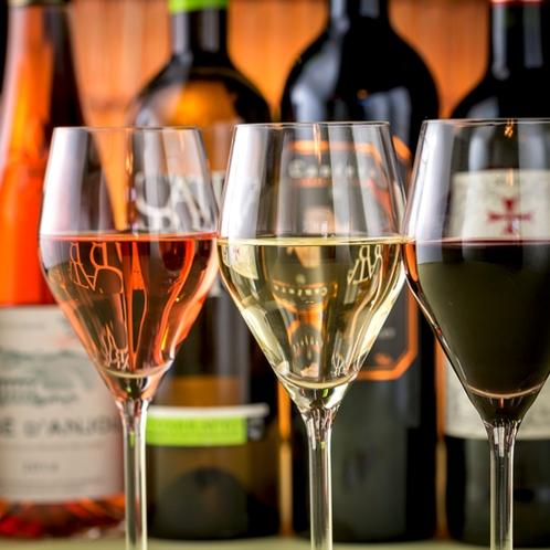 ◆種類豊富なこだわりワイン◆