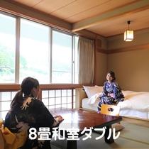 8畳和室ダブルベッドルーム【禁煙】