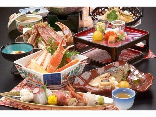 【年末年始プラン】カニ会席☆お正月は水明荘でゆっくり温泉満喫!