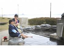 東郷湖畔公園にある鯉の湯