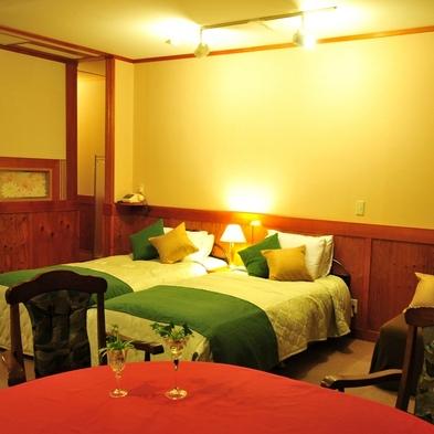 草津高原リゾート 贅沢ディナープラン ◆◇2食付◇◆