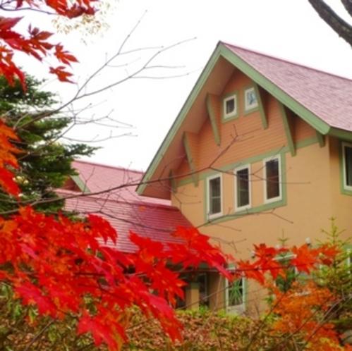 秋の外観 正面
