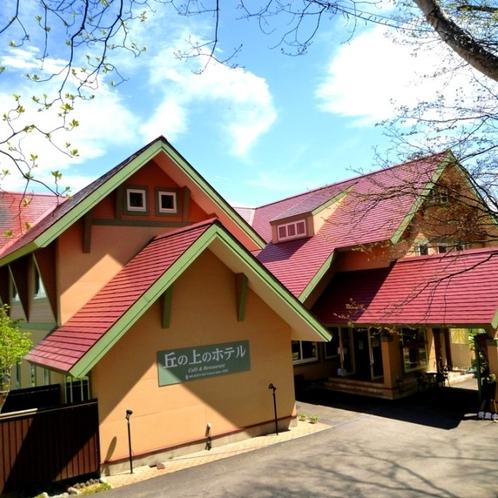 赤い屋根の可愛いホテル