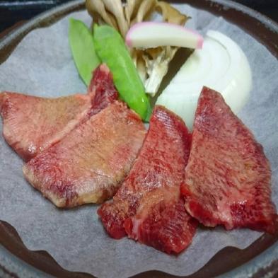 極旨【仙臺名物 牛タン】おいしいごはん ★ササニシキ★ 1泊2食 宿泊プラン