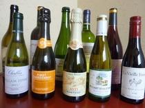 ワイン大集合