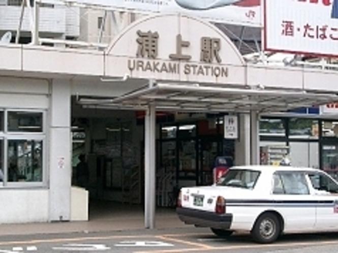 JR浦上駅徒歩8分