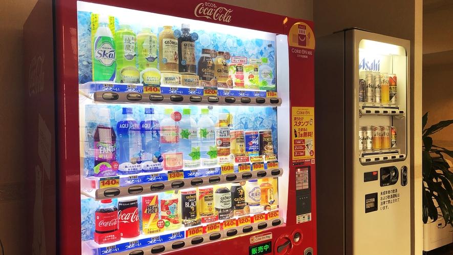 自動販売機(電子マネー対応)