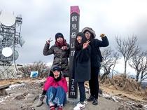 鶴見山山頂