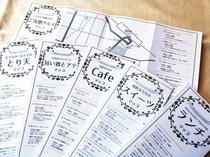 ホテルニューツルタスタッフ手作りマップ