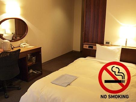 シングル 禁煙ルーム