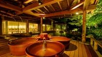 【庭の湯】うららの湯:浴槽が4つに分かれた陶器つぼ風呂