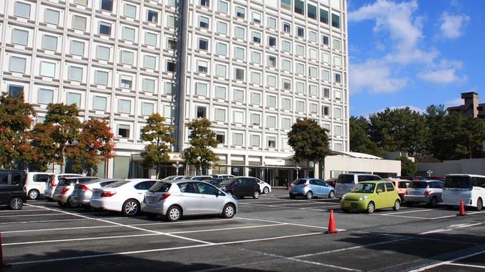 ●【9月・10月限定】ご宿泊者駐車場無料!チェックイン14時/チェックアウト12時<素泊り>
