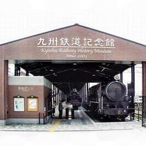 明治時代の赤煉瓦の建物「九州鉄道記念館」