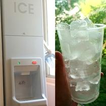 ≪7階 製氷機(無料)≫