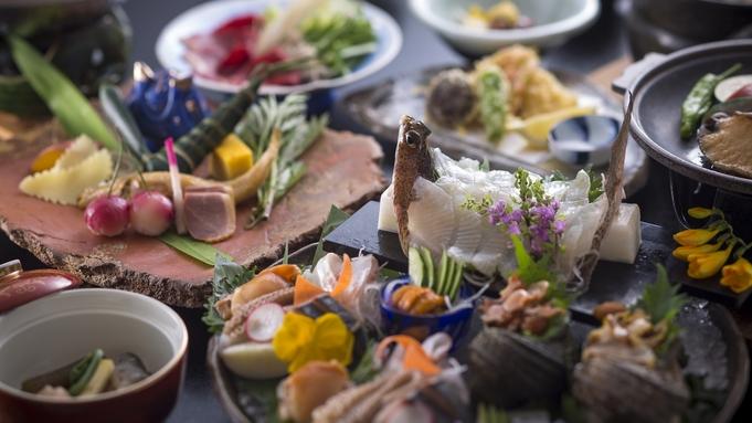 おすすめプラン♪『瀬戸内産の旬の地魚お造り盛り合わせ×アワビの踊り焼き』付会席プラン