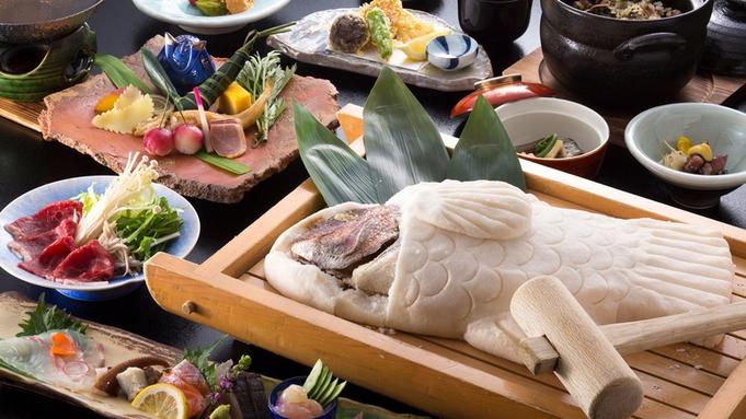 誕生日・結婚記念日・還暦・古希などの大切な日の思い出に♪お祝い特典付き☆鯛の塩釜付『記念日プラン』