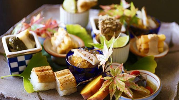 【秋季限定】ハモと松茸入りの土瓶蒸しなど秋ならではの瀬戸内の旬を味わう「早秋の彩り会席」プラン