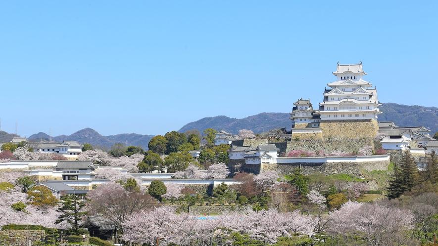 世界遺産『姫路城』から一番近い絶景温泉宿!当館からJRで35分、車で60分。