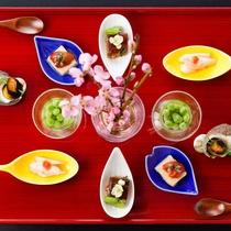 【桜鯛と旬の地野菜の会席】前菜イメージ