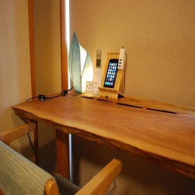 『ワーケーション』〜旅館で過ごす新しい滞在のカタチ〜 レイトチェックアウト12時00分まで滞在OK