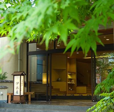 期間限定【さざえのつぼ焼き付き 】となり町「真鶴産」のさざえと湯河原の温泉で神奈川満喫旅
