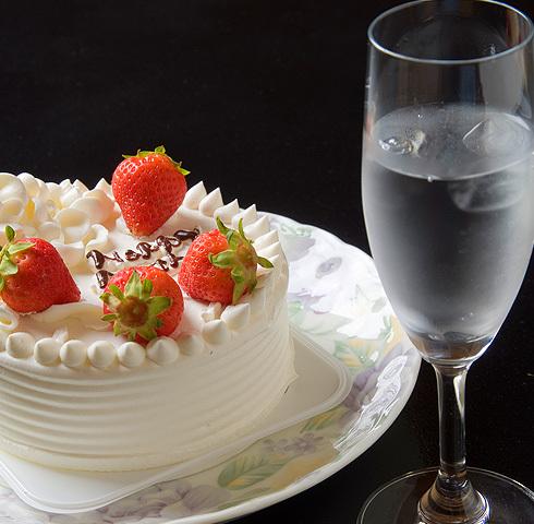 記念日にはケーキを。。。