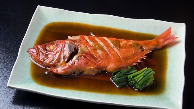 【金目鯛煮つけ付】 ご飯もお酒もすすむ煮つけをご賞味ください♪ おなじみさまに人気プラン