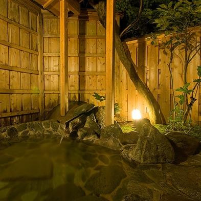 【ひとり旅】貸切風呂&お部屋食プラン  旅館でのんびり自分の時間を過ごしませんか?