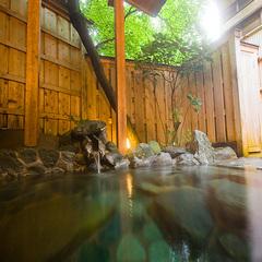 【日帰り・金目鯛付】  人気の金目鯛の煮つけ付★ お部屋食で温泉満喫  (2名様)