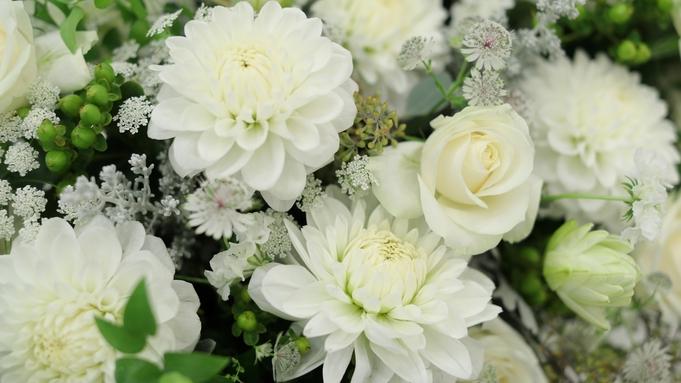 【記念日】大切な人のお祝い&サプライズ!お部屋をお花でいっぱいに♪[1泊2食]