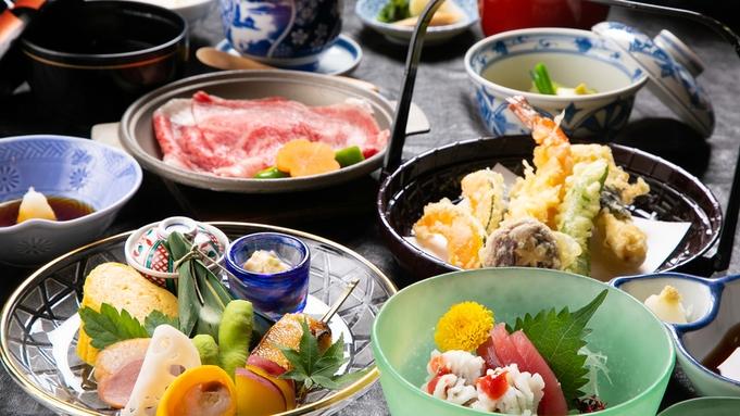 美味しいものを少しずつ…品数少なめの四季の京会席〔1泊2食〕