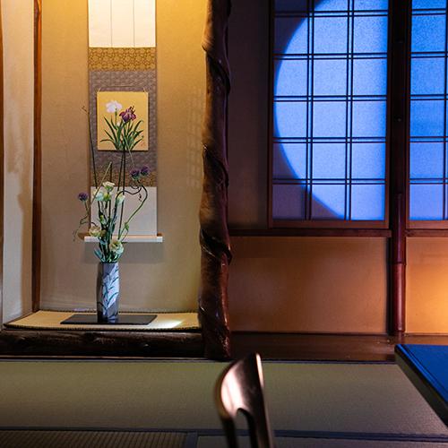 かわいい花【バス・トイレ付き客室】
