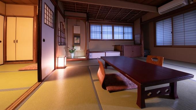 【楽天トラベルセール】ちょっぴり贅沢・京都旅♪【彩りスタンダード会席膳】で幸せなひと時を【1泊2食】