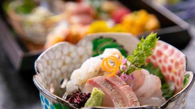 〜四季折々の旬の食材を使った【雅京懐石膳】を〜1泊2食