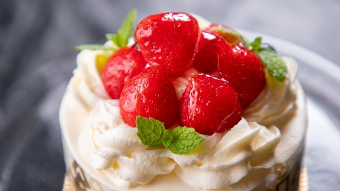 【ケーキ付】心あたたまる記念日旅を♪サプライズもお手伝い![1泊2食]