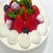 お祝いに欠かせないケーキ♪