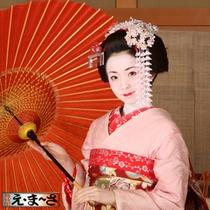 <舞妓さんイメージ>優美な舞で京の夜をお楽しみください♪