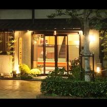 どこか懐かしさを感じる京都、和の佇まい-お花坊は京都駅から歩いて7分-