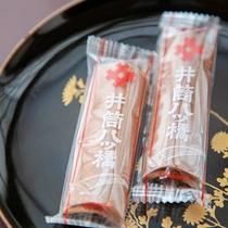 お選びのプランに合わせた京都銘菓をご用意しております。