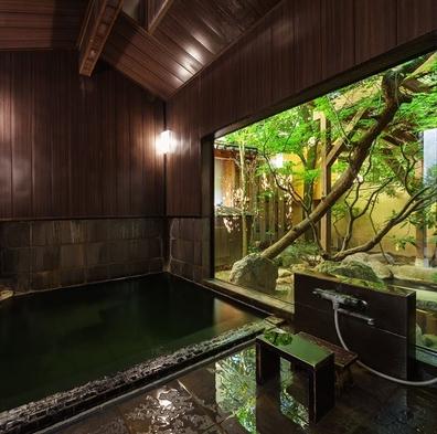【お子様半額】☆【ファミリー】小さな宿で思い出作りを・・♪貸切風呂1回40分無料