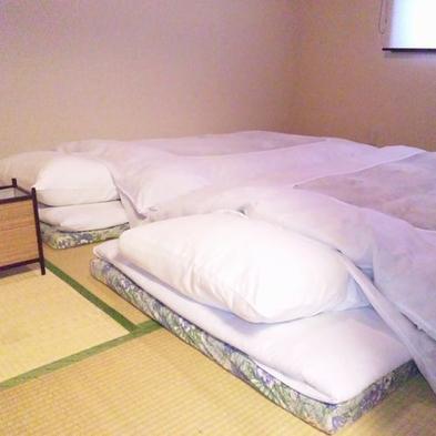 ちょっとひとやすみ〜♪ゴロ寝でしあわせ感じる【お布団敷きっぱなしプラン】貸切風呂40分間無料