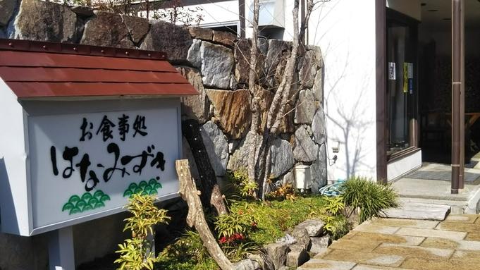 ●ネット予約限定●竹屋敷庭園で季節のお花鑑賞♪日帰りプラン≪ランチ付≫