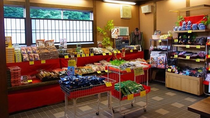 【2食付】香川唯一の数寄屋造りの宿で過ごすひと時◆良湯と食事を堪能!