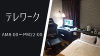 【テレワーク】ゲーミングチェア&モニター・専用Wi-Fi回線で快適環境整いました【AM8〜PM22】