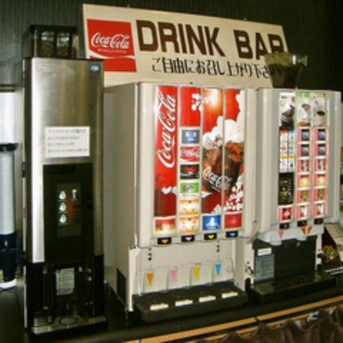 【朝食イメージ】ドリンクバー3台設置!飲み放題です