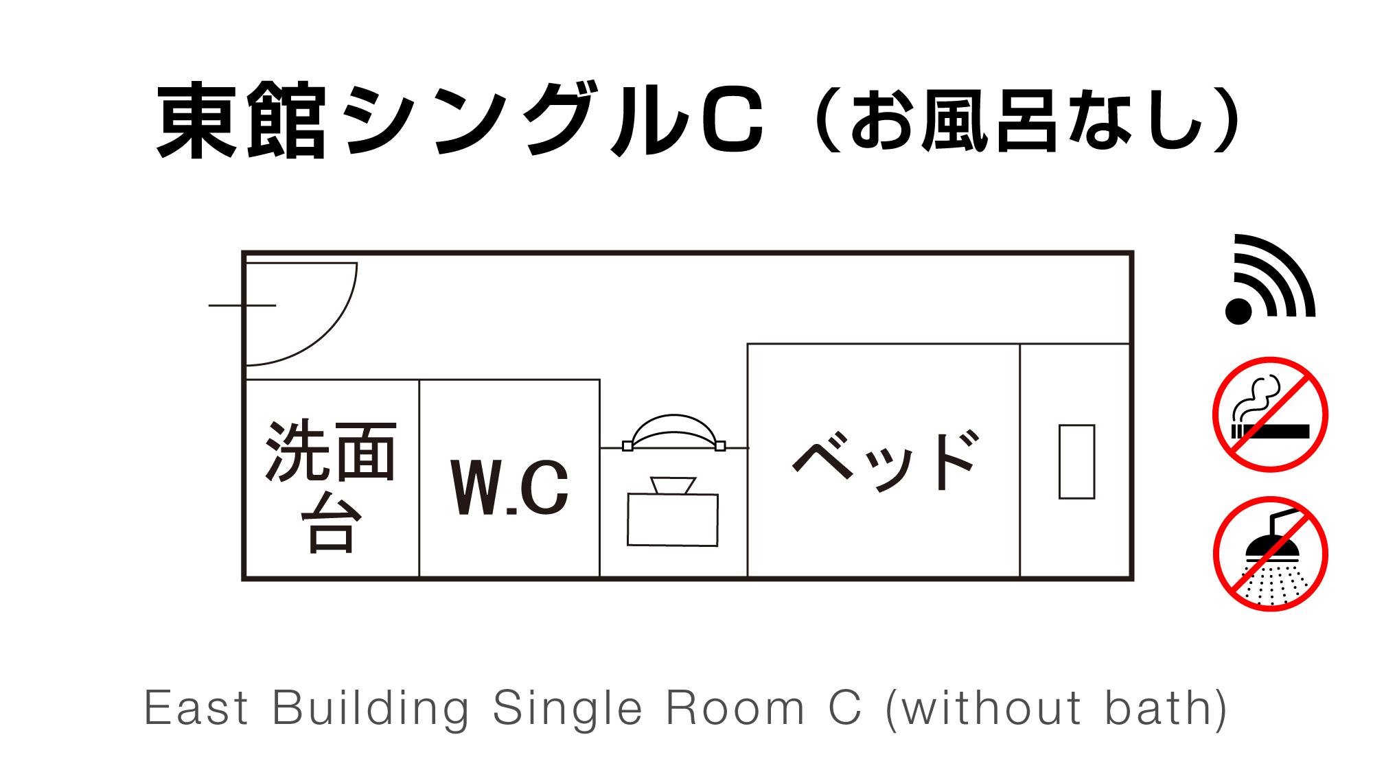 【禁煙】☆東館/客室・風呂無し10平米☆《C-OB》