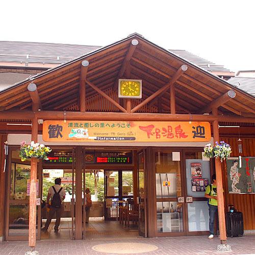 *JR高山線下呂駅/当館までは徒歩3分のらくらくアクセス