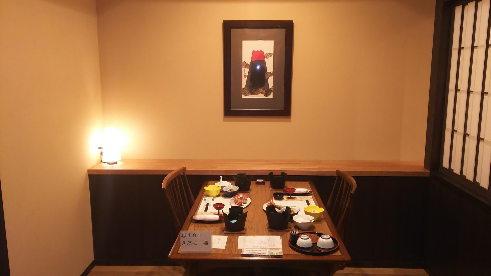食事処「桂(かつら)」