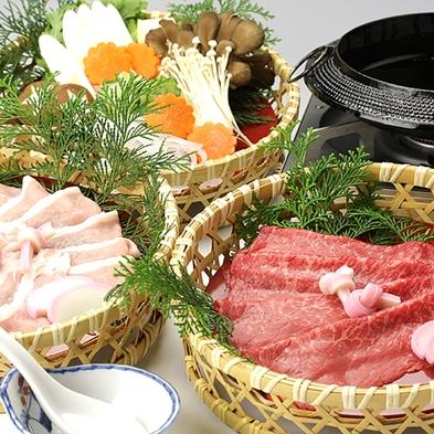 【2名様限定・選べる料理】「飛騨牛」or「飛騨けん豚」すき焼き風【現金特価】