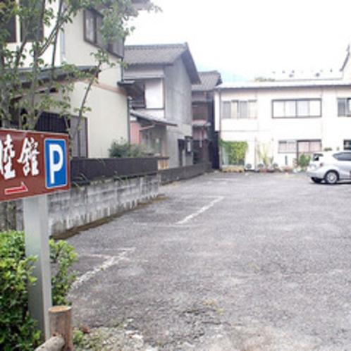 *駐車場/宿泊日の13:00以降から駐車場をお使いいただけます。